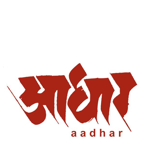 aadhar logo